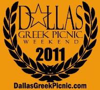 The 2011 Dallas Greek Picnic