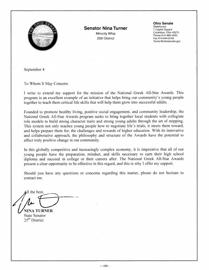 Letters of support greek all star awards letter of support ohio senator nina turner spiritdancerdesigns Choice Image