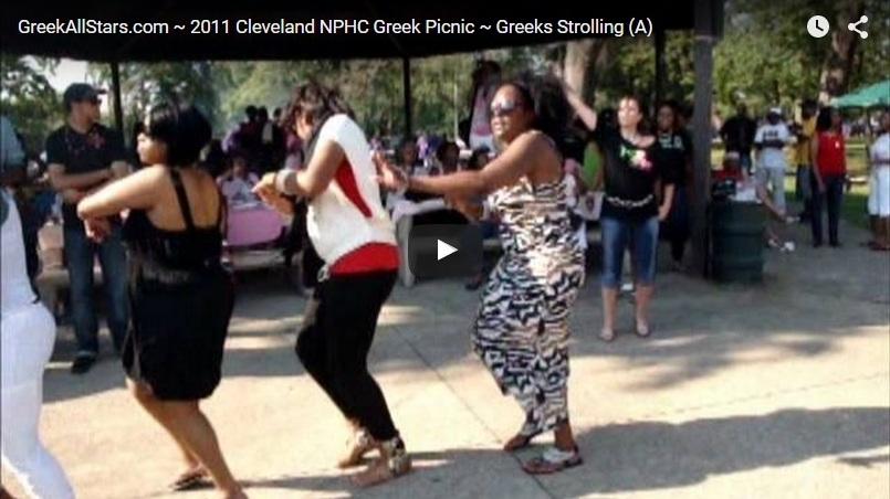 Greeks Strolling A
