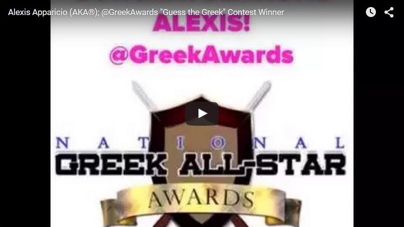 Guess the Greek - Alexis Apparicio 001 (AKA)